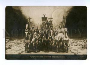 148714 Triumphal march of the conquerors NAPOLEON vintage PC