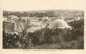 Tunisia Bizerte - Marabout Sidi Bon Jabriak