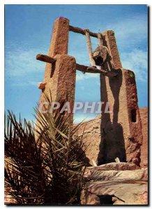 Modern Postcard Remembrance Chardaiai Saharan Wells