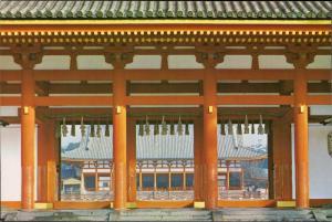 Heian Shrine Kyoto Japan