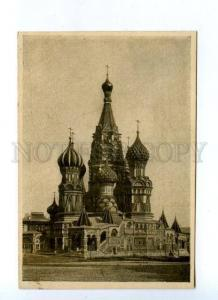 143116 Russia MOSCOW Saint Basil's Cathedral on Red Square OLD
