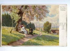 176954 SPRING Sun MANDOLIN by Paul HEY Vintage colorful PC