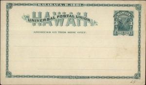 Hawaii HI 3 Cent 1881 Kalakaua Government Postal Card jrf