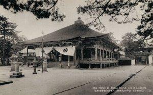 Japan Main Temple Of Chi Ji Temple Ama-No-Hashidate 06.14