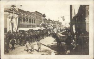 Cedar Falls IA Beautiful Street Scene Parade 1912 Real Photo Postcard