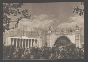 104063 USSR Exhibition Moscow pavilion Mechanical engineering
