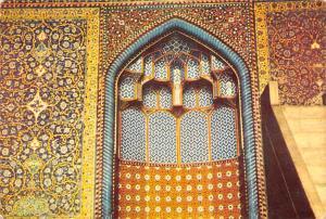 Isfahan Iran Chahar Bagh Mosque Isfahan Chahar Bagh Mosque