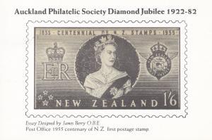 Queen Elizabeth Crown Stamp Auckland New Zealand 1982 FDC Postcard