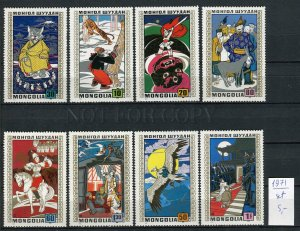 266322 MONGOLIA 1971 year stamps set fairy tales CAT EAGLE