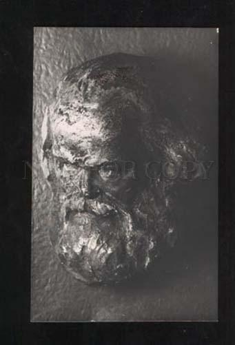 068627 KARL MARX by ZHUKOV Old RUSSIAN photo