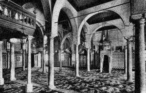 Algeria Constantine Mosquee El Ketani Interior Mosque Postcard