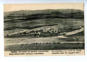 144625 Palestine NABLUS general view of Jacob's well Vintage