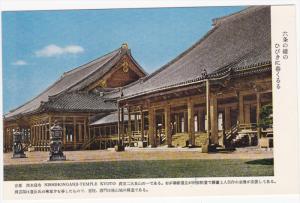 KYOTO , Japan , 30-50s ; Nishihonganji Temple
