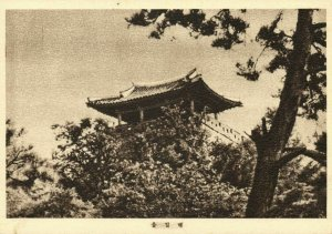korea coree, PYONGYANG, Eulmil-dai Pavilion (1950s) Postcard