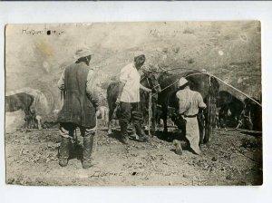 3061035 Kazakhstan HORSE milking Vintage photo PC