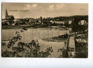 247522 FINLAND Savonlinna Werkkosaari Vintage postcard