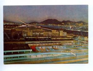 179681 HONG KONG plane making night landing Kaital postcard
