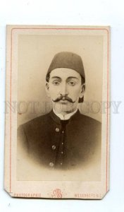 166843 Abdul Hamid II Emperor of Ottomans OLD CABINET PHOTO