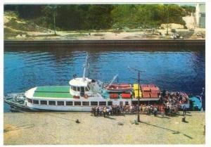 KOLOBRZEG, Poland, 50-60s Boat landing