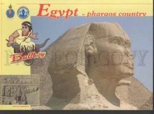 118895 ADVERTISING Egypt pharaos country Sphinx postcard