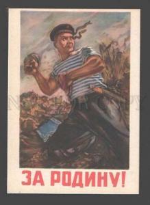 094337 WWII USSR PROPAGANDA For native land by Kokorekin Old
