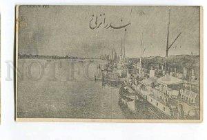 3050470 IRAN PERSIA Enzeli port  view Vintage PC