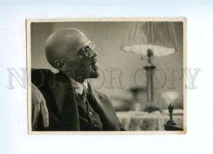 140448 Poplavsky CHESS Soviet Movie Vintage photo postcard