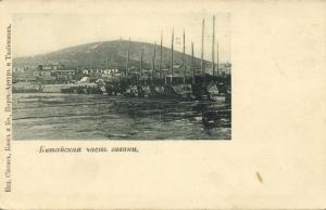 russia china, PORT ARTHUR, Lüshunkou (?) Harbour Scene with Sailing Ships (1899)