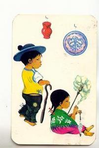 Boy and Girl, Ethnic Dress, Shepherd and Spinner, Spain, Segovia
