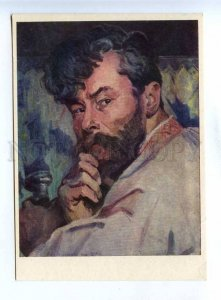 200605 UKRAINE Novakivsky self-portrait old postcard