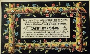 1870's-80's Victorian Trade Card German Book & News Co Nice Graphics Floral P64