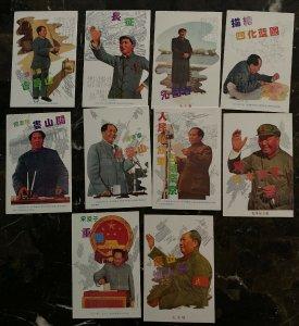 Mint China Mao Tse-tung 10 Color Postcards Collection Lot