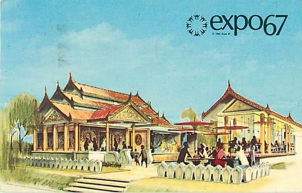 Pavilion of Burma Expo 67 Montreal Quebec Canada