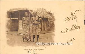 Congo Belge African Nude Unused light markings on front bottom edge