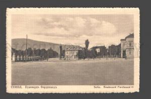 085245 BULGARIA Sofia Boulevard Ferdinand view Vintage PC