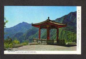 Hojan Pavilion Si-pao Tien hsiang Tienhsiang Taiwan Republic of  China Postcard