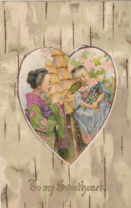 VALENTINE´S DAY : Asian children , To my Sweetheart , PU-1907