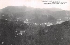 Japan Old Vintage Antique Post Card Holy Koya Looking from top of the Koya Un...