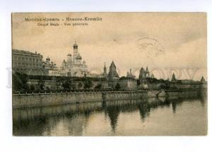 148290 Russia MOSCOW View KREMLIN Vintage postcard
