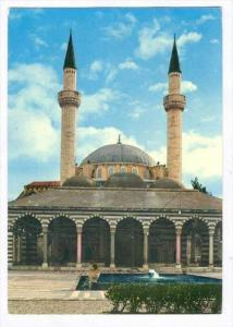 SYRIA : Damascus - Sultan Selim Mosquee, 40-60s