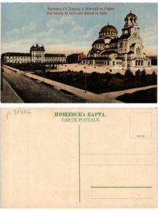 CPA AK SOFIA Die Kirche St. Ciril und Metodi BULGARIA (402626)