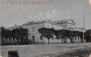 Romania Souvenir din Sulina, Palatul C.E.D.