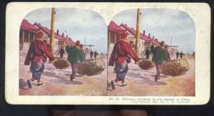 DAINY CHINA A CHINESE STREET SCENE CHICKENS VINTAGE STEREOVIEW CARD CHINESE