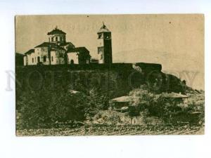 140032 Turkey TRABZON Trebizond Mosque Hagia Sophia Vintage PC