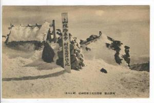 Wooden marker in snow, buildings covered by snow, Japan, 00-10s