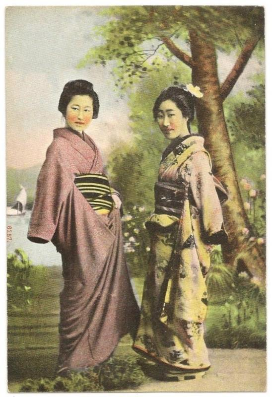 Japan Geisha girls under a tree vintage color postcard