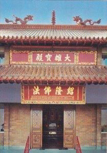 Canada Front View Of Temple International Buddhist Society Richmond British C...