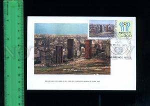 220493 Argentina 1978 Soccer Football World Cup Buenos Aires maxi-card