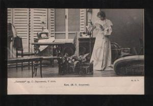 057234 ANDREEVA Russian DRAMA Theatre ACTRESS Stage Old Photo