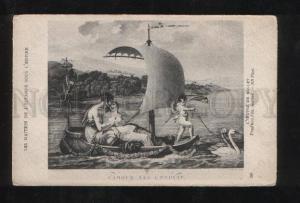 058002 LEDA in Boat & Nude CUPID & SWANS Engraving